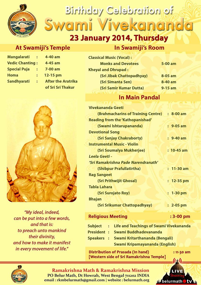 essay on 150th birthday of swami vivekananda The 150th birth anniversary of swami vivekananda (12 january 2013) chicago, illinois to commemorate 150th birthday of swami vivekananda.